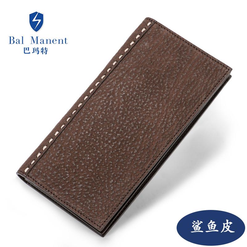 巴玛特 男士长款钱包 鲨鱼皮***竖款钱夹 韩版时尚轻奢青年皮夹