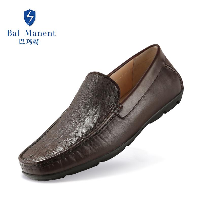 巴玛特潮流男皮鞋商务鸵鸟皮***低跟套胶百搭高端男鞋休闲鞋透气