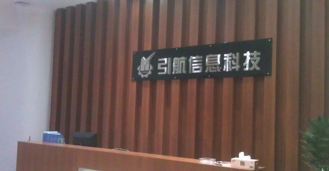广东某信息科技有限公司数据中心建设