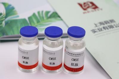 CMSE 肌肽