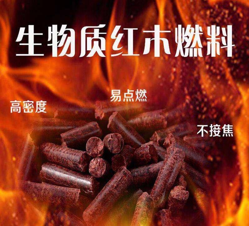 红木颗粒燃料-山东生物质颗粒厂家价格-红木生物质颗粒燃烧效果