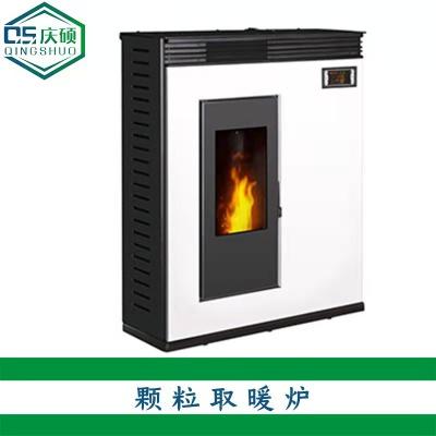 生物质颗粒取暖炉家用真火采暖炉环保节能木屑颗粒壁炉取暖器