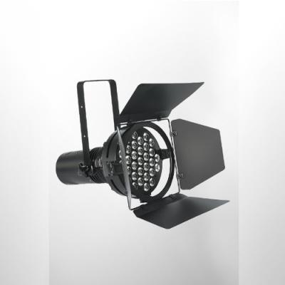 HY-300 LED车展灯