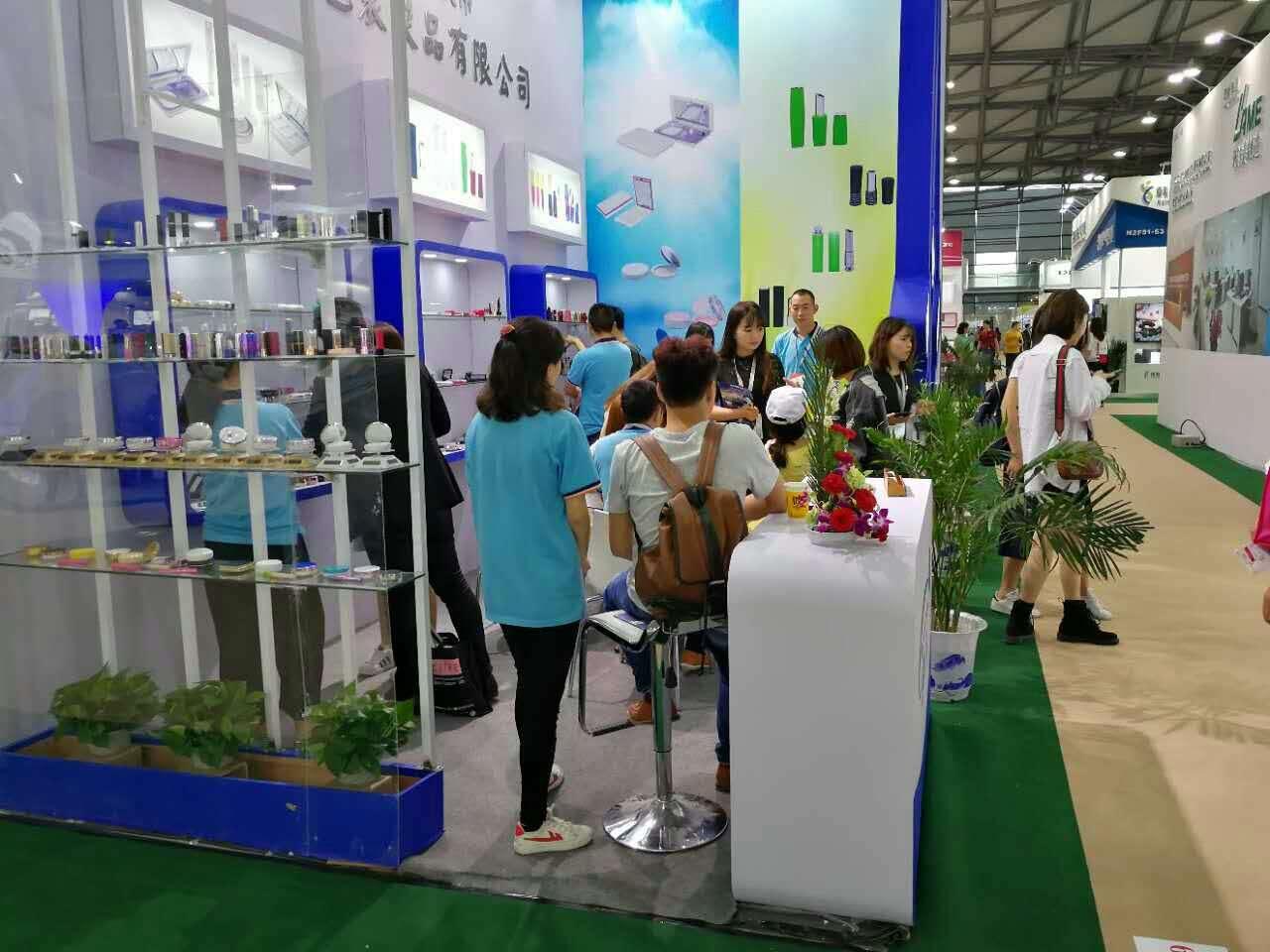 2017年上海美博會