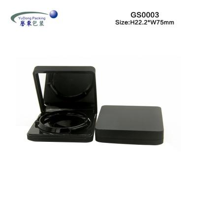 方形气垫盒带磁铁 GS0003