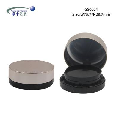 圆形双层气垫盒 GS0004