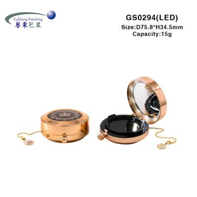带灯气垫盒 GS0294