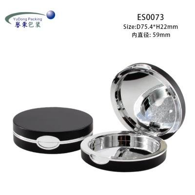 圓形磁鐵腮紅盒 ES0073