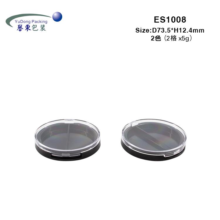 2色圓形眼影盤 ES1008