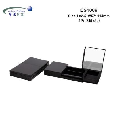 抽屜式3格眼影 ES1009