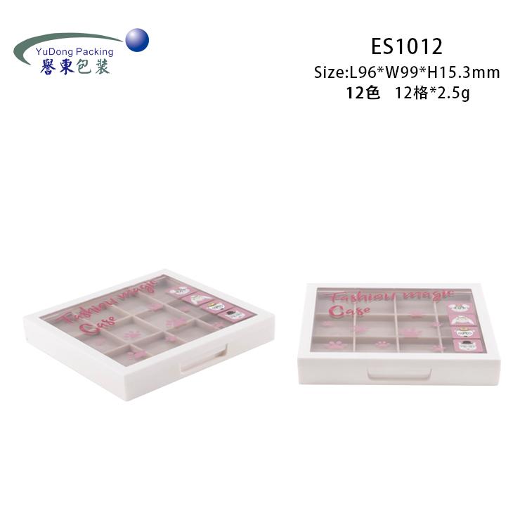 12格眼影盒 ES1012