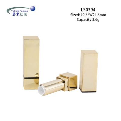 方形口紅管 LS0394