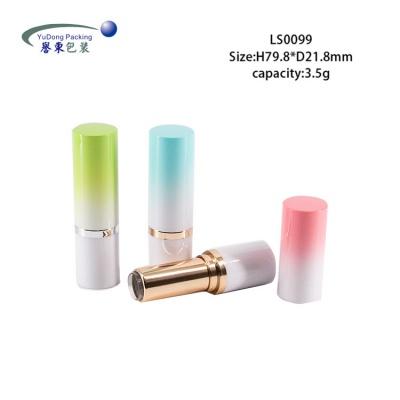 口紅管 LS0099