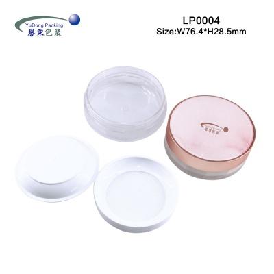 圓形散粉盒 LP0004