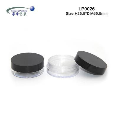 散粉盒 LP0026