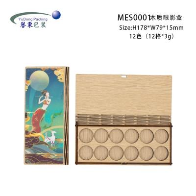 12色眼影盤 MES0001