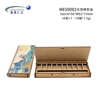 10+1 眼影盤 MES0002