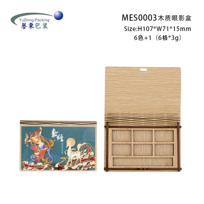 6+1 眼影盤 MES0003
