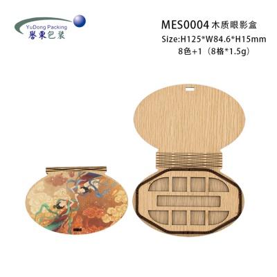 8+1 眼影盤 MES0004