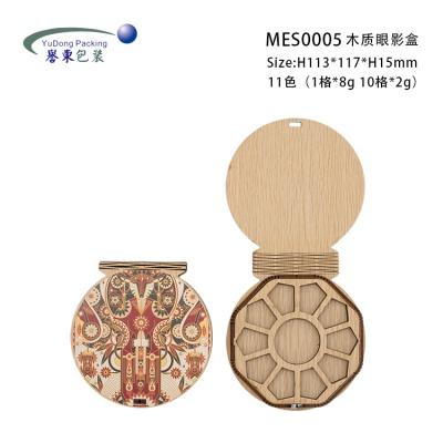 11色眼影盤 MES0005