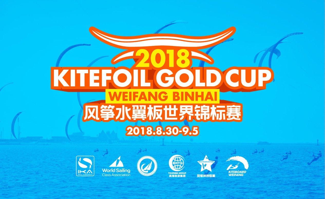 2018 KiteFoil ...