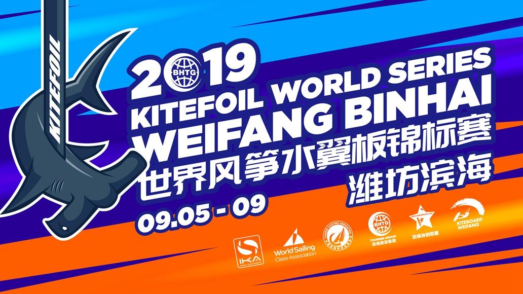 2019 Kitefoil ...