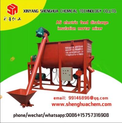 A6干式砂浆混合器腻子粉末混合器