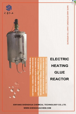 电加热胶反应器/不锈钢液体混合槽