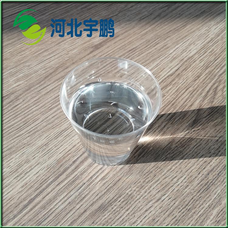 橡胶增塑剂