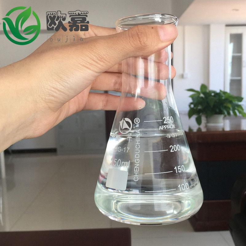 邻苯二甲酸二丁酯DBP