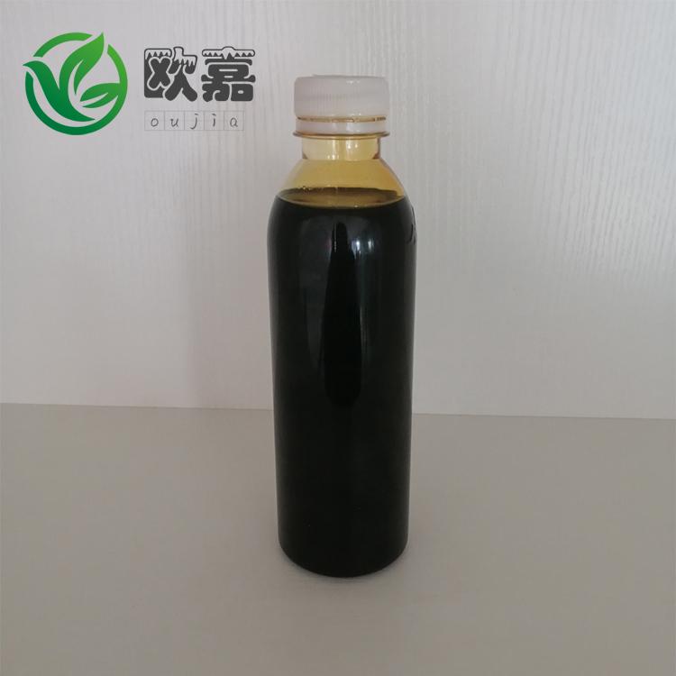 橡胶操作油