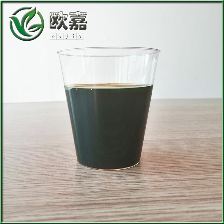 国产芳烃油