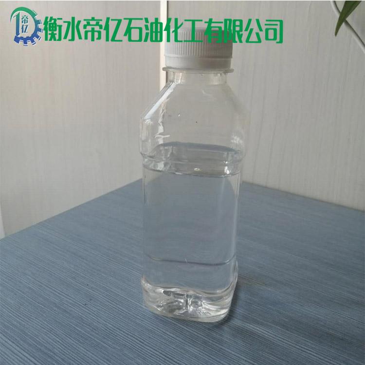 环烷油中掺水你能辨别出来吗?