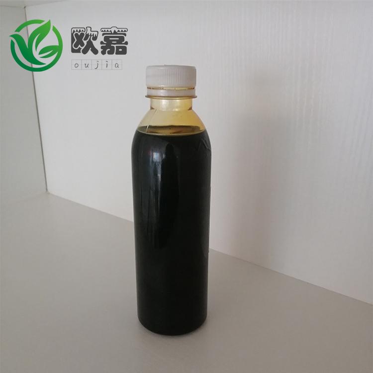 绿色橡胶填充油