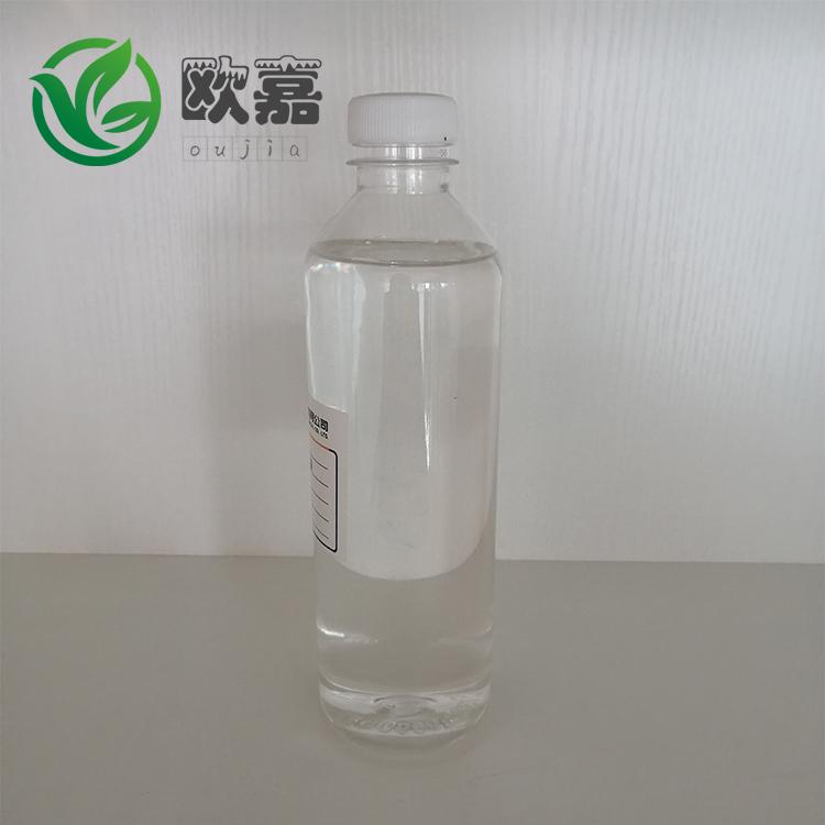 二辛酯DOP增塑剂