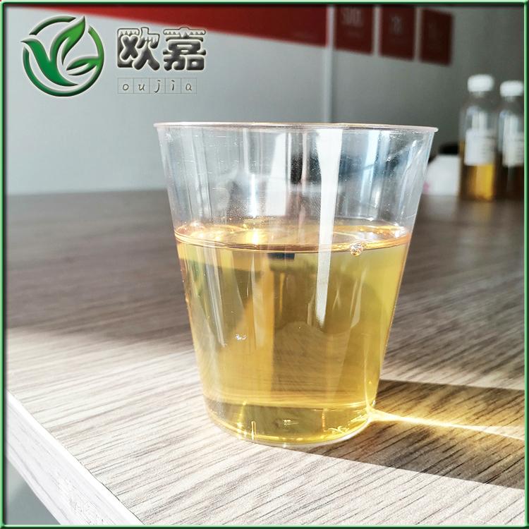 液体石蜡油2280