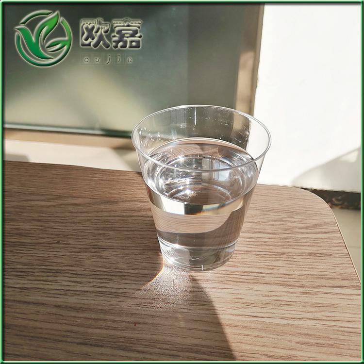 环烷油KN6030