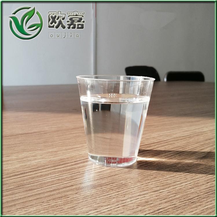 环烷油KN4006