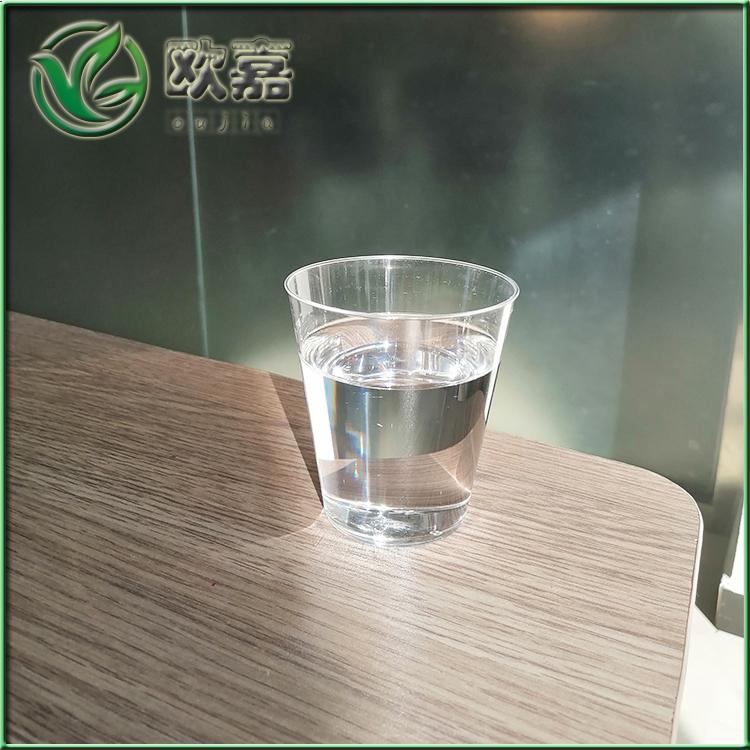 橡胶专用环烷油