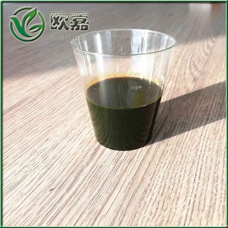绿色橡胶操作油