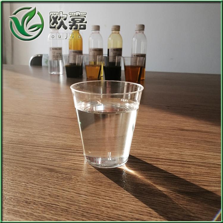 4006环烷油的用途介绍