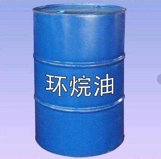 4006环烷油的MSDS技术...