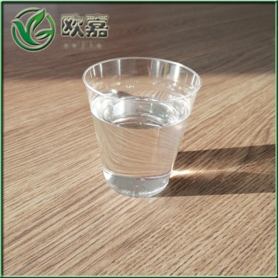 白色多元醇增塑剂