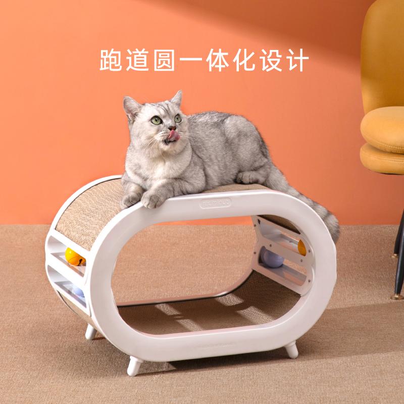 小红栗宠物猫抓屋