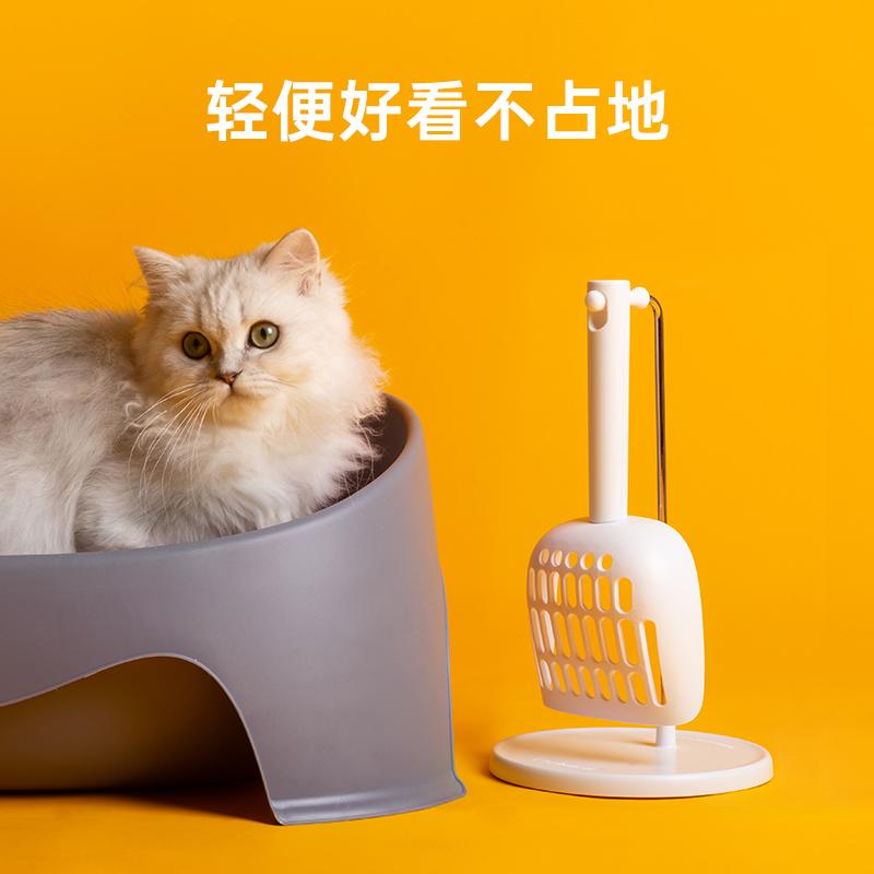 小红栗猫砂铲子猫屎铲屎神器猫咪宠物清洁用品膨润土豆腐大号猫铲