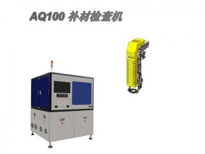 AQ100 �a材�z查�C