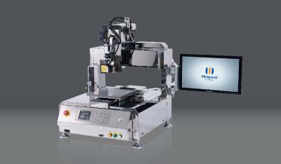 VS-300 百级防尘版 桌面式视觉点