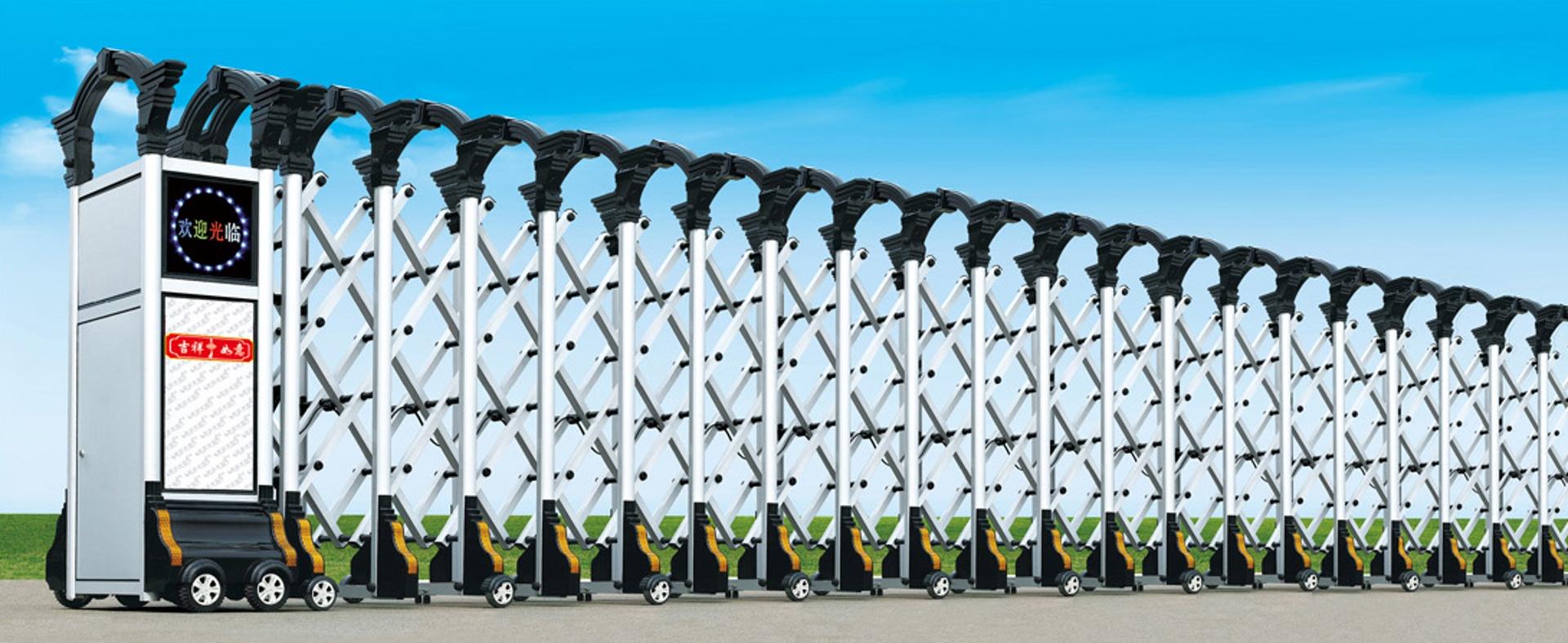 鋁合金電動伸縮門