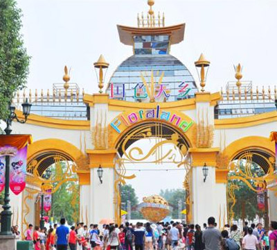 温江国色天香园区导视系统