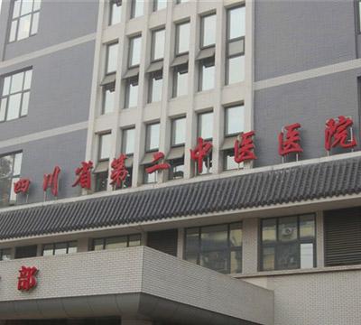 成都中医二院标识系统设计制作